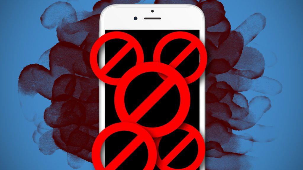 Cara Block Iklan pada Aplikasi